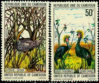 Cameroun - YT  608-09 - Postfrisk