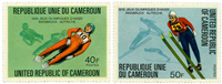 Cameroon - YT  613-14