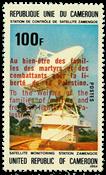 Cameroun - YT  616