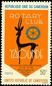Cameroun - YT  619