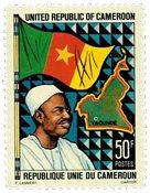 Cameroun - YT  620
