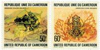 Cameroun - YT  621-22