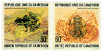 Cameroon - YT  621-22