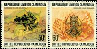 Cameroun - YT  621-22 - Postfrisk