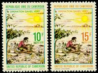 Cameroun - YT  627-28