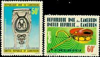 Cameroun - YT  629-30
