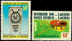 Cameroun - YT  629-30 - Postfrisk