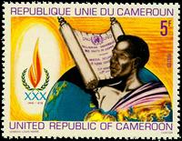 Cameroun - YT  631