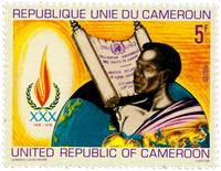 Cameroun - YT  631 - Postfrisk