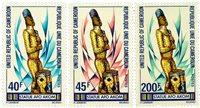 Cameroun - YT  584-86
