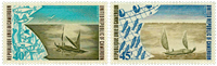Cameroun - YT  587-88