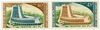 Cameroun - YT  589-90