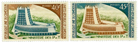 Cameroon - YT  589-90