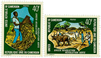 Cameroon - YT  594-95