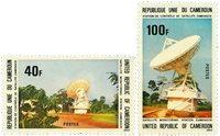 Cameroun - YT  596-97