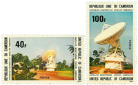 Cameroon - YT  596-97