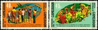 Cameroon - YT  602-03