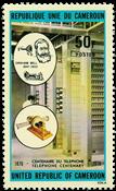 Cameroun - YT  604