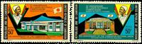 Cameroun - YT  605-06
