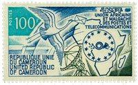 Cameroun - YT  558