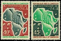 Cameroun - YT  562-63