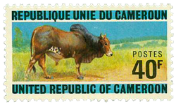 Cameroun - YT  567 - Postfrisk