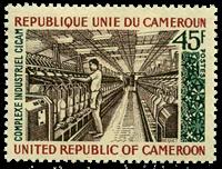 Cameroun - YT  568 - Postfrisk