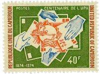 Cameroun - YT  574