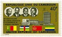 Cameroun - YT  575