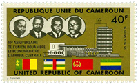 Cameroon - YT  575