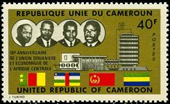 Cameroun - YT  575 - Postfrisk