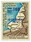 Cameroun - YT  576
