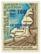 Cameroon - YT  576