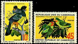 Cameroun - YT  534-35 - Postfrisk