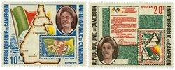 Cameroun - YT  541-42 - Postfrisk