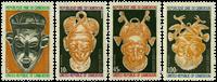 Cameroun - YT  543-46