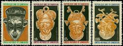 Cameroun - YT  543-46 - Postfrisk