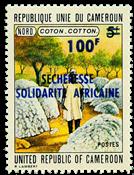 Cameroun - YT  548