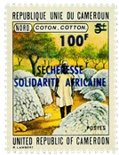 Cameroun - YT  548 - Postfrisk