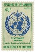 Cameroun - YT  552