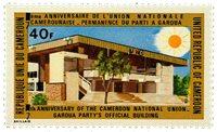 Cameroun - YT  553