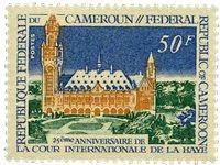 Cameroun - YT  506