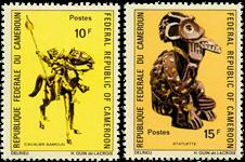 Cameroun - YT  507-08 - Postfrisk