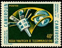 Cameroun - YT  509 - Postfrisk