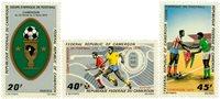 Cameroun - YT  512-14