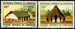 Cameroun - YT  515-16 - Postfrisk