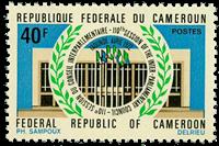 Cameroun - YT  524 - Postfrisk