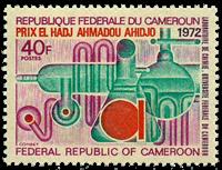 Cameroun - YT  525