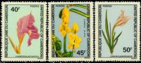 Cameroun - YT  530-32