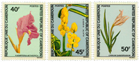 Cameroon - YT  530-32